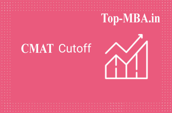 MBA Admission with low CMAT score